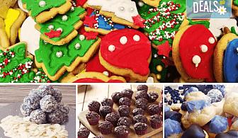 """Празничен сет """"Коледно парти""""! 80 коледни сладки асорти: меденки с канела (елхички, декоративни топки, снежинки, коледни звезди), бели снежни топки с кокос, мъфини с шоколад и портокал, еклери с крем за празниците от Muffin House!"""