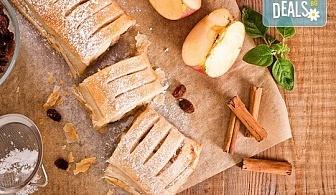 Празничен вкус с хапки щрудел с ябълка и канела - 1кг. от H&D catering!