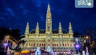 Празнична екскурзия през декември до Будапеща и Виена с Еко Тур! 3 нощувки със закуски, транспорт и водач от агенцията