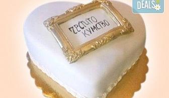 """Празнична торта """"Честито кумство"""" с пъстри цветя, дизайн сърце или златни орнаменти от Сладкарница """"Джорджо Джани"""""""