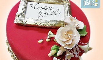 """Празнична торта """"Честито кумство"""" с пъстри цветя, дизайн сърце, романтични рози, влюбени гълъби или др. от Сладкарница """"Джорджо Джани"""""""