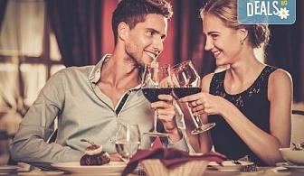 Празнична вечеря в ресторанта на хотел Диана в Пирот за Свети Валентин с богато меню и транспорт от Запрянов Травел!
