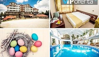 Празнични пакети на база All Inclusive + СПА в Хотел Снежанка, Пампорово