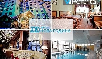 Празнични пакети със закуска и вечеря + доплащане за Новогодишна програма, ползване на басейн и СПА в Хотел Пампорово****