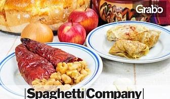 Празнично меню за Бъдни вечер с 9 ястия