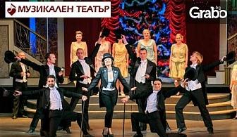 """Празнично настроение с """"Коледно-новогодишен концерт""""на 27 Февруари"""