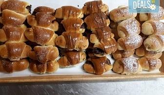 За празниците! 50 мини кифлички с шоколад, локум и мармалад + опаковка от Пекарна Слънце!