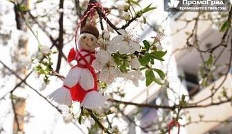 Празник на Кюстендилската пролет - еднодневна екскурзия за 20 лв.