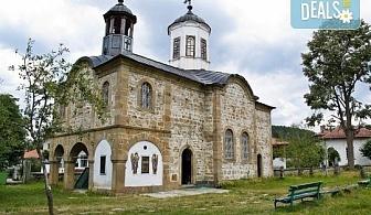 На празника на сланината и греяната ракия в Априлци на 22.02.! Транспорт, екскурзовод и посещение на Троянския манастир