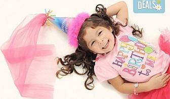 За празника на Вашето дете! Два часа детско парти за 8-15 деца с аниматор, меню и торта от Парти клуб Слънчо