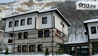 За празника на виното в Мелник! 2 нощувки със закуски и вечеря + СПА център, от Хотел Елли Греко 3*