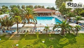 Празнувай Майски празници на Олимпийската Ривиера, Гърция! 5 All Inclusive нощувки в POSEIDON PALACE 4*, от Мисис Травъл