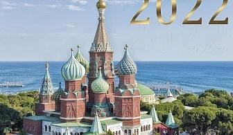 Празнувай Нова година в ASTERIA KREMLIN PALACE 5*, Лара, Турция. Чартърен полет от София + 4 нощувки на човек на база Ultra All Inclusive!