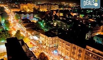 Празнувайте 3-ти март в Лесковац, Сърбия! 1 нощувка със закуска и празнична вечеря, посещение на Ниш и Пирот, транспорт и водач от Еко Тур!