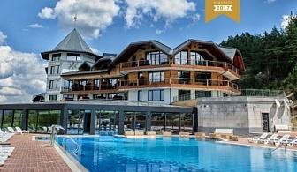 Празнувайте Рожденият Ден на Спа хотел на годината - Хот Спрингс Медикъл и Спа! Нощувка със закуска и вечеря + минерални басейни и БОНУС четвърта нощувка БЕЗПЛАТНО!!!