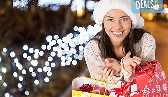 Преди Коледа - екскурзия до Драма и приказното градче Онируполи в Гърция - 1 нощувка със закуска в Гоце Делчев, транспорт и програма в Банско!