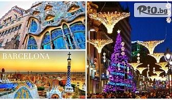 Предколеден базар в Барселона! 2 нощувки със закуски, самолетен транспорт и туристическа програма, от ВИП Турс
