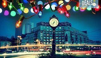 Предколеден базар в Букурещ, с Бек Райзен, от Варна, Бургас, Пловдив ! 1 нощувка и закуска в хотел 3*, транспорт, водач и програма!
