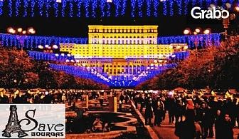 Предколеден шопинг в Букурещ! Еднодневна екскурзия с панорамна обиколка на града и посещение на търговски център Афи Палас