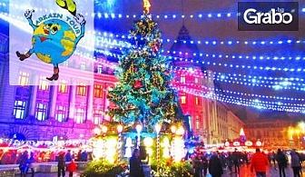 Предколеден шопинг в Букурещ! Екскурзия с нощувка, закуска и транспорт