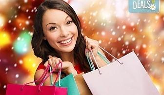 Предколеден шопинг в Драма - Онируполи! Еднодневна екскурзия с транспорт и водач от Глобус Турс!