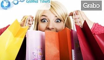 Предколеден шопинг в Кавала! Еднодневна екскурзия на 9 Декември