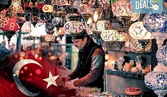 Предколеден шопинг в Одрин за 1 ден! Транспорт, водач и програма от Запрянов Травел!