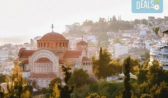 Предколеден шопинг в Солун с Вени травел! 1 нощувка със закуска в хотел 3*, транспорт и програма