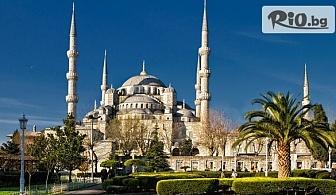Предколедна автобусна шопинг екскурзия до Истанбул! Нощувка със закуска и транспорт, от МЕМ Травел