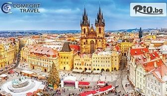 Предколедна 6-дневна екскурзия до Будапеща, Виена, Прага и Братислава с възможност за Дрезден! 5 нощувки със закуски, транспорт и екскурзовод, от Комфорт Травел