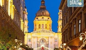Предколедна екскурзия до Будапеща, Братислава и Виена с Trips2go! 3 нощувки със закуски, транспорт, екскурзовод, панорамни обиколки и Коледен шопинг!