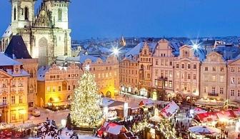 Предколедна екскурзия до Будапеща и Прага! Транспорт + 3 нощувки на човек със закуски от България Травъл