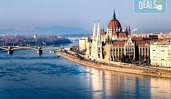 Предколедна екскурзия до Будапеща с Вени Травел! 2 нощувки, 2 закуски и 1 вечеря в хотел 3*, транспорт и възможност за 1 ден във Виена