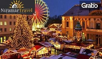 Предколедна екскурзия до Будапеща, Виена и Братислава! 3 нощувки със закуски, плюс транспорт