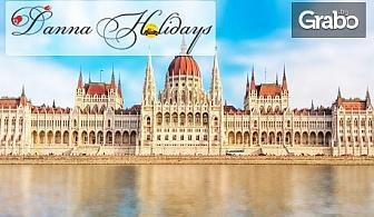 Предколедна екскурзия до Будапеща, Виена и Братислава! 4 нощувки със закуски, плюс транспорт