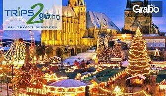 Предколедна екскурзия до Будапеща, Виена и Братислава! 3 нощувки със закуски, транспорт и бонус - посещение на Гьор и шопинг в Пандорф