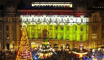 Предколедна екскурзия до Букурещ и замъка на Дракула! 2 нощувки със закуски и богата туристическа програма от Еко Тур