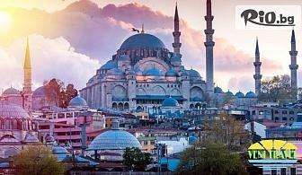 Предколедна екскурзия до Истанбул - очарованието на Ориента с Коледен шопинг! 2 нощувки със закуски в хотел 3* + автобусен транспорт и екскурзовод, от Вени Травел