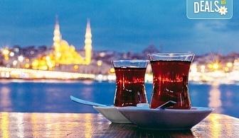 Предколедна екскурзия до Истанбул и Одрин, Турция! 3 нощувки със закуски в хотел 3*, транспорт и екскурзовод!