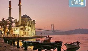 Предколедна екскурзия до Истанбул и Одрин с ТА Поход! 2 нощувки със закуски в хотел 3*, транспорт и програма в Одрин!