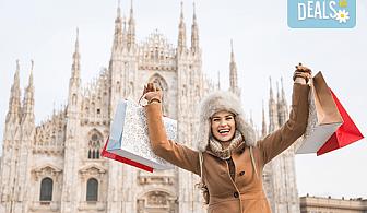 Предколедна екскурзия до Италия и Хърватия! 4 нощувки със закуски, транспорт, водач, посещение на Загреб, Венеция, Милано, Пиза, Падуа и Флоренция