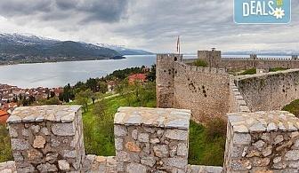 Предколедна екскурзия до Охрид! 2 нощувки със закуски и вечери в хотел 2/3*, транспорт и програма в Скопие!