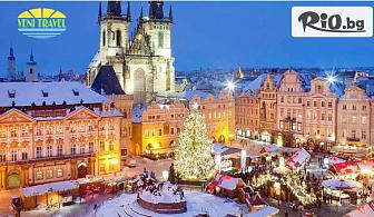 Предколедна екскурзия до Прага, Братислава и Бърно с възможност за посещение на Карлови вари и Пилзен! 4 нощувки със закуски + автобусен транспорт и водач, от Вени Травел
