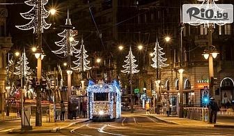 Предколедна екскурзия до Прага и Будапеща! 3 нощувки със закуски в хотел 3* + автобусен транспорт и водач, от Bulgaria Travel