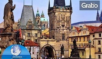 Предколедна екскурзия до Прага! 2 нощувки със закуски, плюс транспорт