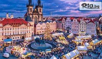 Предколедна екскурзия до Прага! 2 нощувки със закуски + Бонус трета нощувка със закуска в хотел 3* + автобусен транспорт и възможност за посещение на Берлин, от Онлайн Травъл