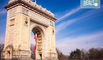 Предколедна екскурзия до Румъния със Запрянов Травел! 2 нощувки със закуски в Синая, транспорт, посещение на Коледния базар в центъра на Букурещ и панорамна обиколка