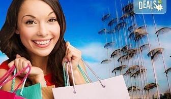 Предколедна екскурзия и шопинг в Солун, Гърция - транспорт и екскурзовод от Глобул Турс!