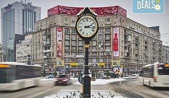 Предколедна екскурзия до Синая и Букурещ, Румъния! 2 нощувки със закуски, транспорт от София, Плевен и Русе, екскурзовод