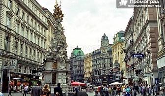 Предколедна екскурзия до Венеция, Виена, Залцбург и Будапеща (5 дни/4 нощувки със закуски) с Еко Тур за 329 лв.